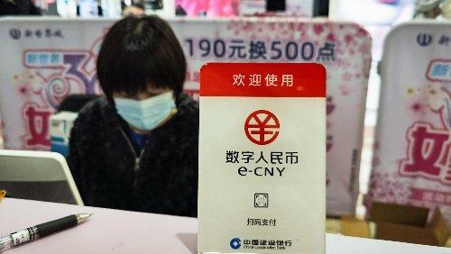 La Chine teste sa monnaie virtuelle, et c'est un vrai bond en avant