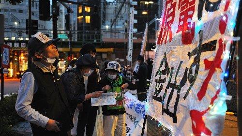 Au fil de l'eau. Que faire de l'eau contaminée de la centrale de Fukushima ?