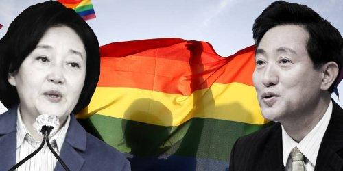How religion spurs homophobia in South Korean politics