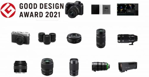 """34 Fujifilm Products Won the """"Good Design Award"""" achieving the Most Awards for the Third Consecutive Year - Fuji Rumors"""