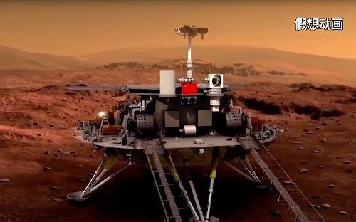 Le rover chinois Zhurong s'est posé sur Mars cette nuit