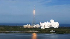 Discover spacex landing rocket
