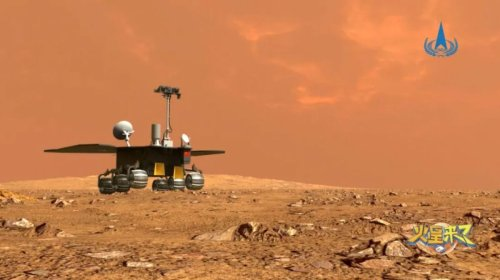 China's newly landed Mars rover Zhurong likely to roll into action this weekend