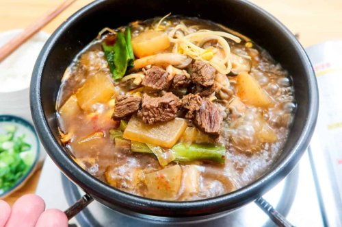 Korean Spicy Beef  Radish Soup! (Gyeongsang-do Style)