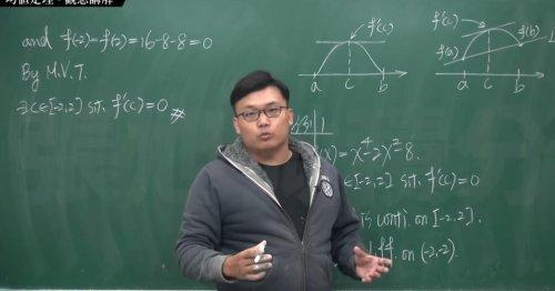 Lehrer bietet Mathe-Lektionen bei Pornhub an