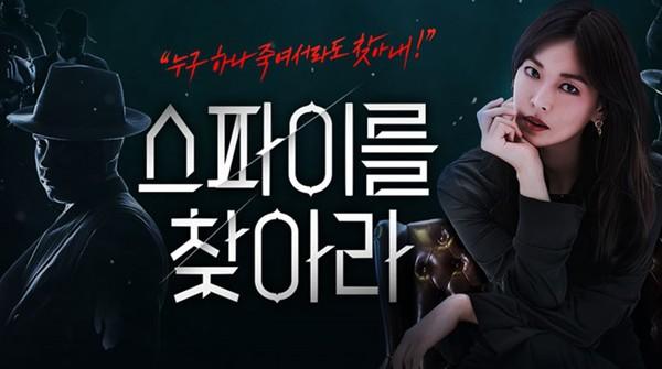 드라마 펜트하우스 악역, 배우 김소연 서든어택에 왔다