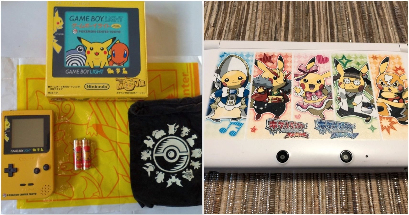 10 Pokemon Console Variations You Never Knew Existed