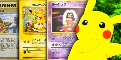 Pokemon: 10 Cards From The TCG That Were Banned For Weird Reasons