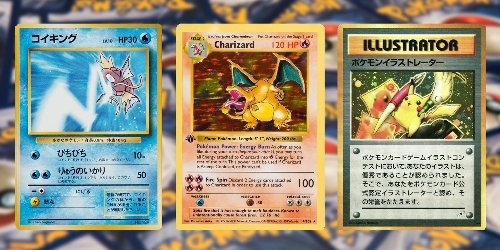 15 Of The Most Expensive Pokemon Cards Ever Sold (& How Many Of Them Are Out There)
