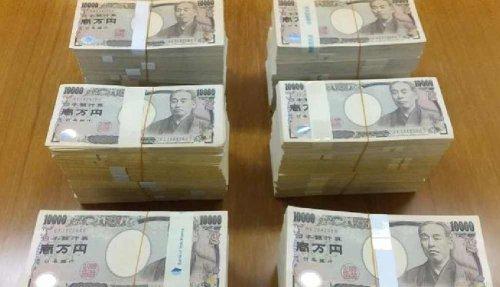 Japon adam ilkokuldan beri biriktirdiği bütün parasını belediyeye bağışladı
