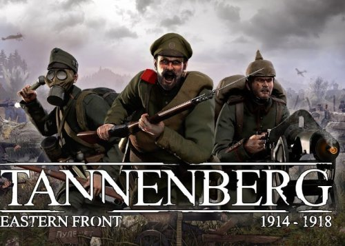 Tannenberg WW1 strategic action game arrives on Xbox and PlayStation - Geeky Gadgets