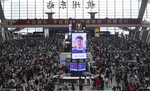 Crowd at Hangzhou East Railway Station in China