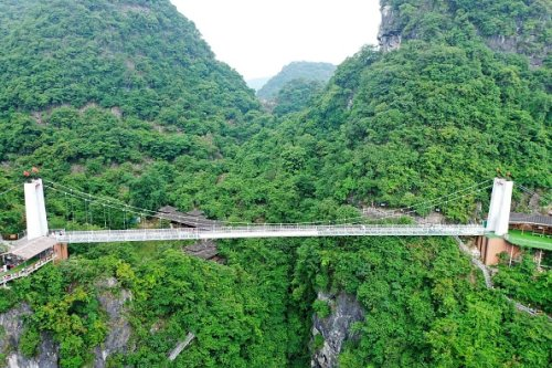 Glass Suspension Bridge in Guangxi, China