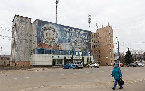 Gagarin, Russia