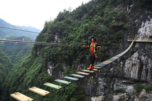 Suspension bridge in China's Pengshui