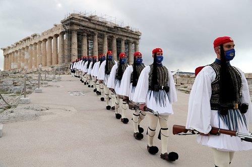 Greek Bicentenary