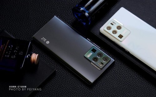 ZTE Axon 30 Ultra sold out on the first day - to sell again on April 22 - Gizchina.com