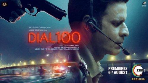 The true story behind Rensil D'Silva's 'Dial 100'