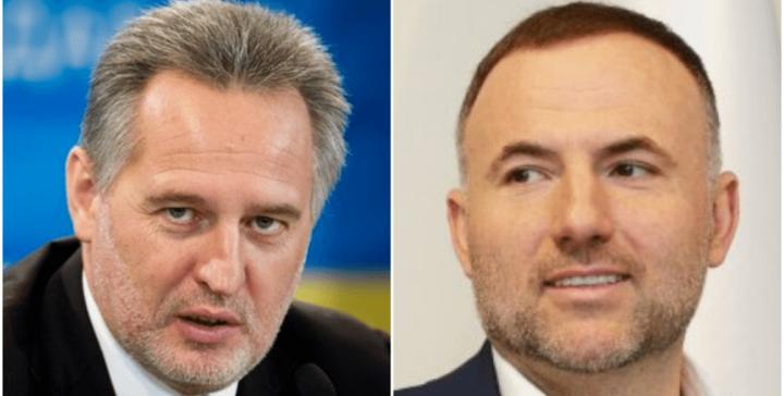 Політика. Все про українську політику - cover