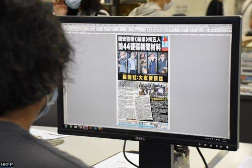 Pro-democracy Apple Daily continues its operations despite raid, seizures and arrests