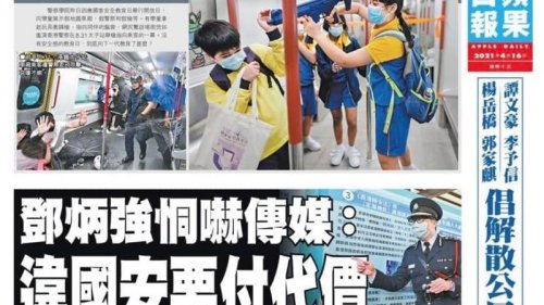 Hong Kong's pro-Beijing camp wants to 'get rid of' pro-democracy newspaper Apple Daily