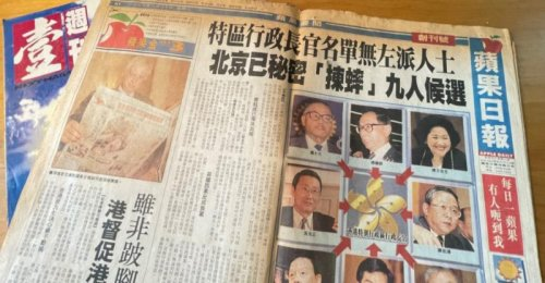 Security police interventions force closure of Apple Daily, Hong Kong's 26-year-old pro-democracy news outlet