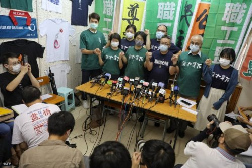 Hong Kong's largest pro-democracy union coalition to disband, cites threats to safety