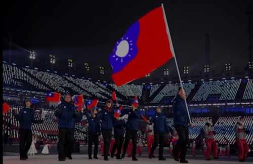 The diplomatic struggle over Taiwan's name in the Olympics