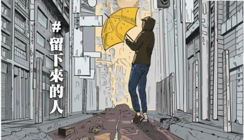 Pro-democracy Hongkongers vow to resist on the anniversary of anti-China extradition protests