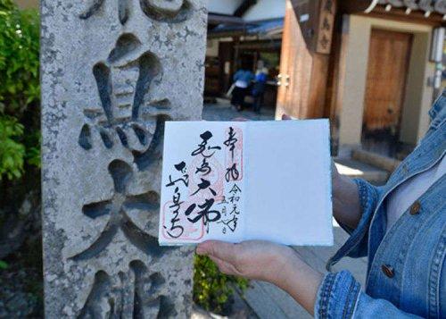 Exploring Asuka Japan: Cycle Tour Around the Ancient Japanese Capital