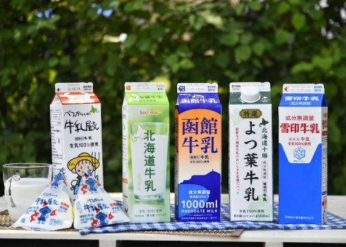 Best of Hokkaido Milk: 5 Kinds of Locally Produced Dairy Products!