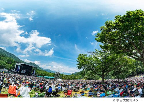 Fuji Rock Festival 2021 (Aug 20-22): Ultimate Guide - From Access to Lodging