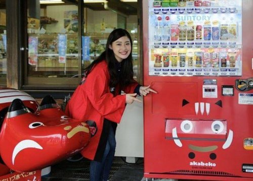 Fukushima's Akabeko Dolls Will Steal Your Heart - Why is This Red Bull so Important in Japan?!