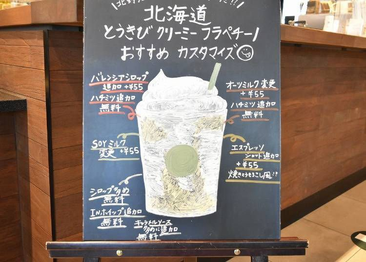 We Try Starbucks' New Corn 'Hokkaido Tokibi Creamy Frappuccino'! So Is It Worth the Hype?