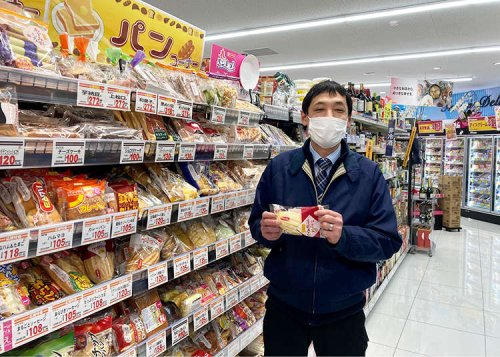 Loved in Japanese Kitchens: 12 Curious Local Foods and Condiments You Can Find in Kyoto!