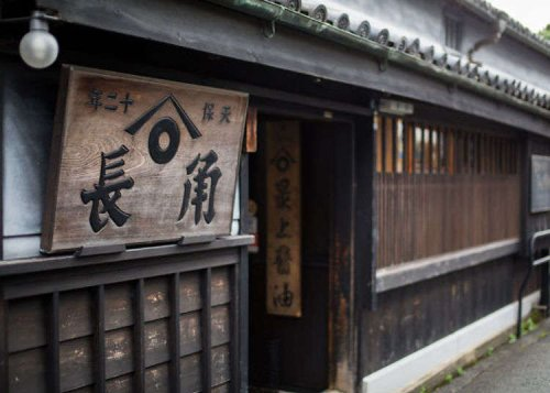Yuasa Japan (Wakayama): Attractions Around The Gorgeous Birthplace of Soy Sauce!