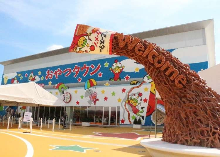 Baby Star Ramen: Japan Has a Crazy 'Snack Town', And We Dig It