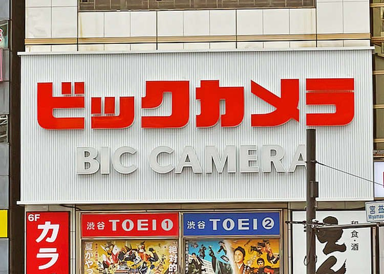 BicCamera Shibuya East Store: Top 5 Popular Drugs and Tokyo Beauty Products