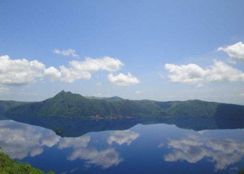 Fun Things to Do At Lake Mashu - Hokkaido's Crystal Clear Volcanic Lake!