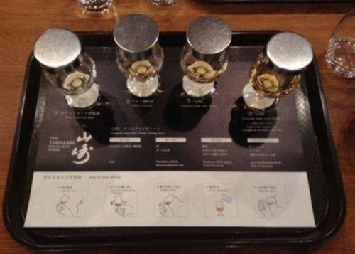 The Suntory Yamazaki Distillery Tour: Completely Immerse Yourself in the World of Whisky