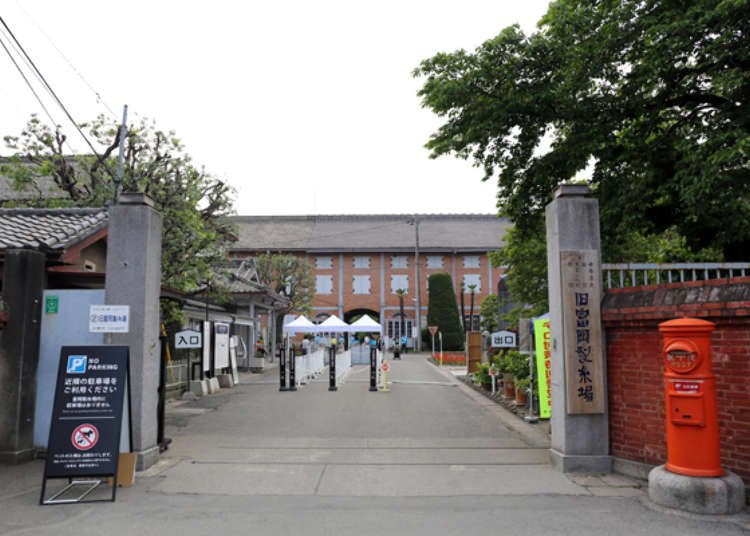 The Tomioka Silk Mill, A Unique World Heritage Site