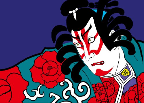 How to Enjoy your First Kabuki Experience to the Fullest!