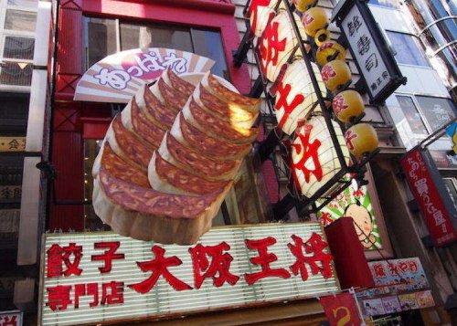 Dotonbori Osaka: Inside Osaka's Lively and Boisterous Neighborhood!