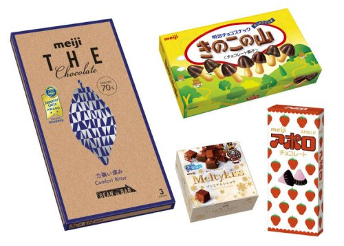"""The Chocolate - Meiji's """"Bean to Bar"""" Concept Chocolate Takes Japan by Storm"""