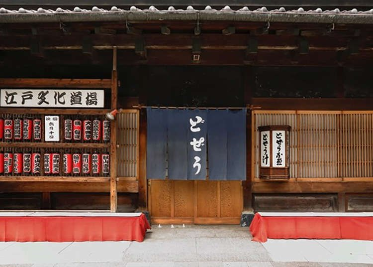 4 Old-Style Japanese Restaurants in Tokyo Where You Can Enjoy Traditional Food Culture