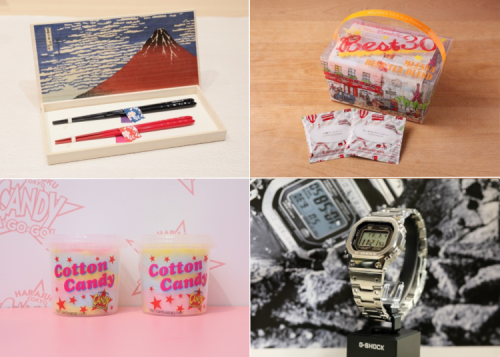 Umeda Osaka Shopping Guide: Popular Souvenirs at Leading Area Shops! (With Exclusive Deals)