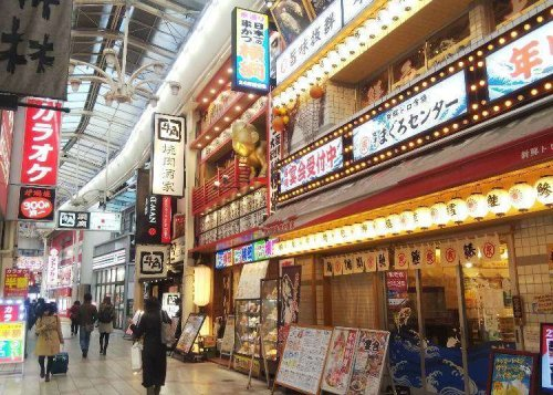 5 Popular Things to do in Umeda - Osaka's Central Area!
