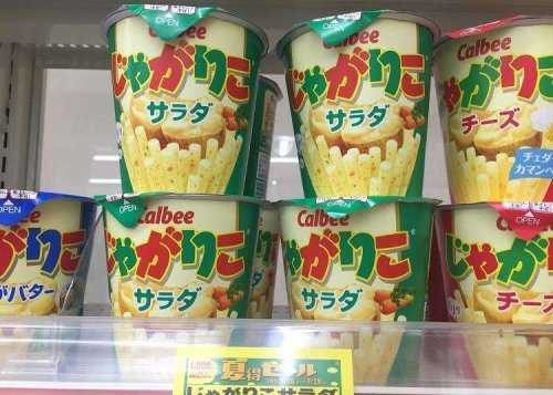 The 10 Best Sweets and Snacks at Japan's Most Famous Drugstore