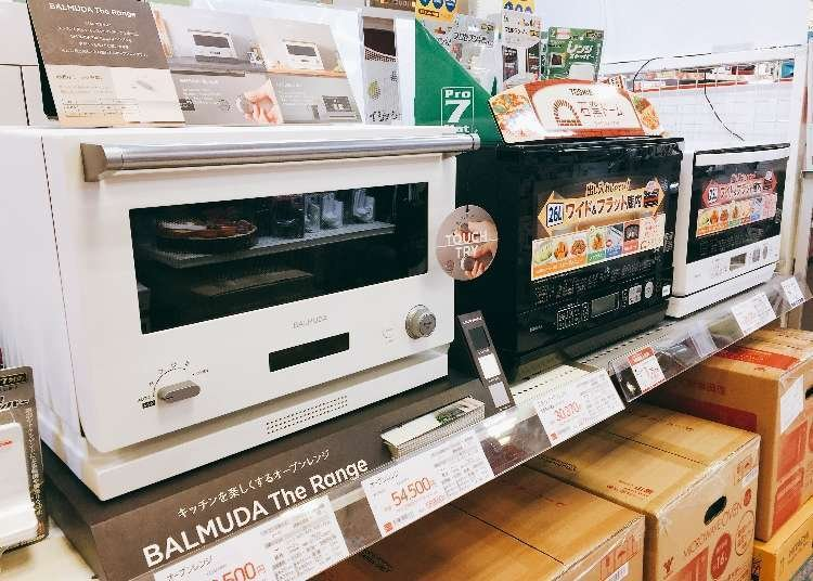 Crazy Cheap but Crazy Quality: The Shopping Secret to Japan's Home Appliances on a Budget