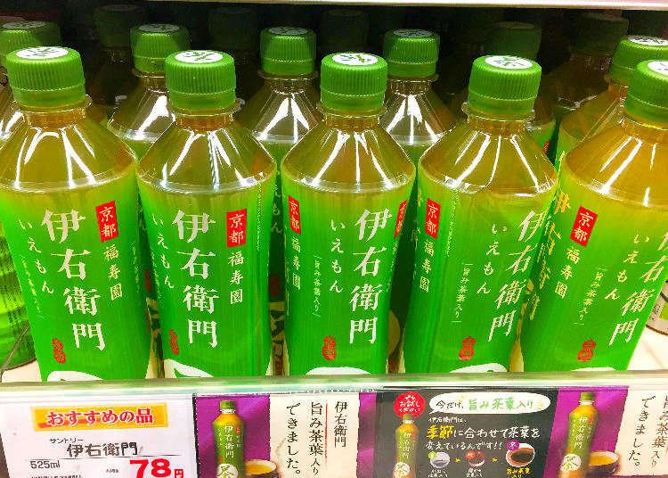 What Japanese Really Get At The Supermarket: Japan's Top 10 Quirky Local Drinks!   LIVE JAPAN travel guide
